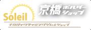 Soleil京橋HP